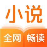 云腾小说安卓版