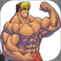 健身宝典安卓版  V2.2.7