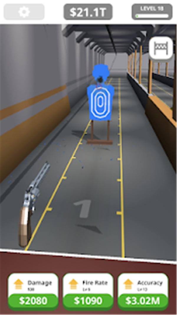 模拟射击场