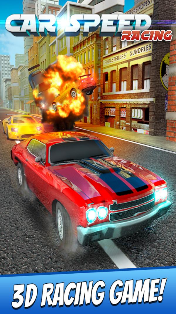 狂野飙车模拟器安卓版