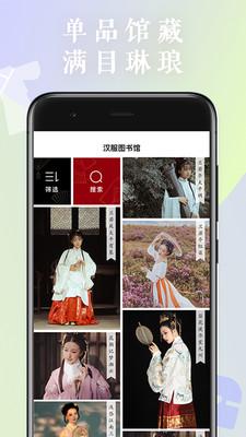 花夏app下载