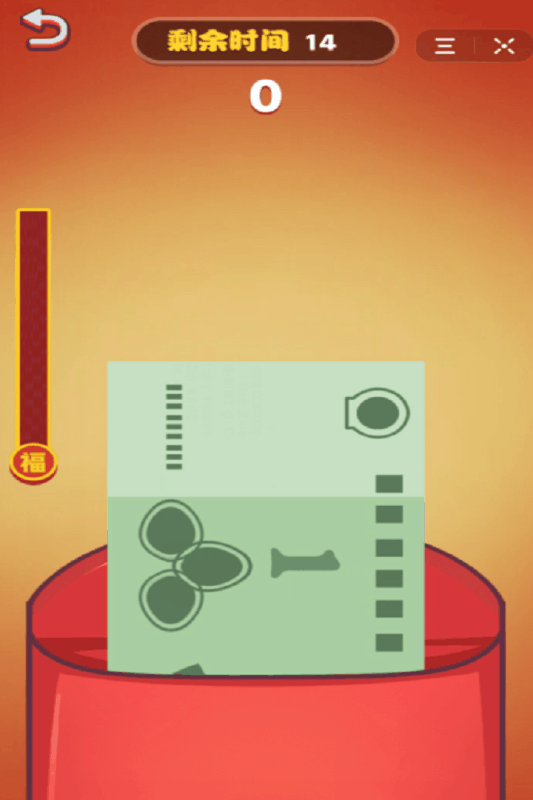 春节修炼手册安卓版