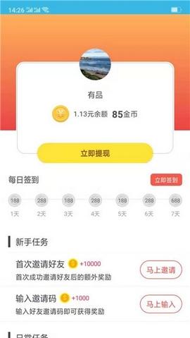 甜枣浏览器app下载
