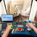 模拟地铁驾驶安卓版