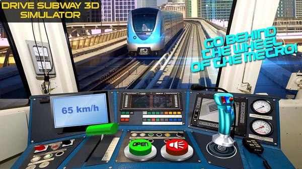 模拟地铁驾驶游戏下载
