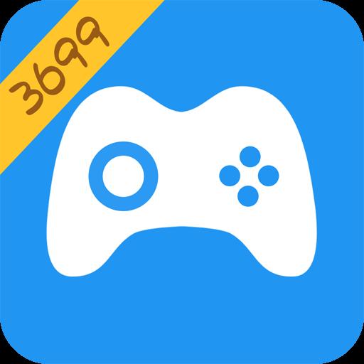 3699游戏盒安卓版  v1.0.0