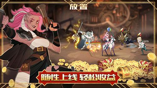 剑与远征游戏下载