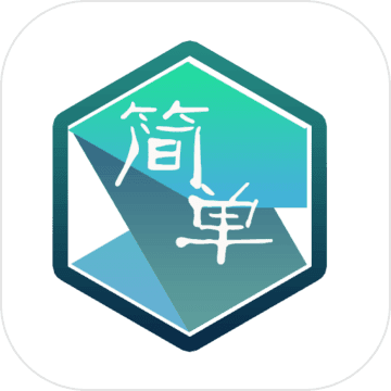 简单指令安卓版  v0.1