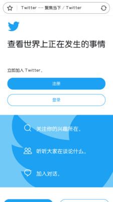 网行国际浏览器app下载