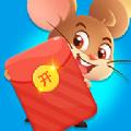 鼠年大吉红包版安卓版