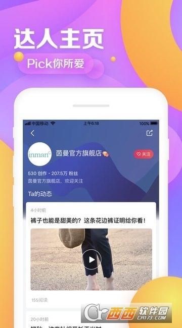 京东口罩预约app下载