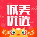 诚美优选安卓版  v1.0.1