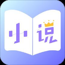 免费全本小说安卓版  v1.4.3.1