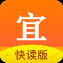 宜搜小说快读版安卓版  v1.4.3.1
