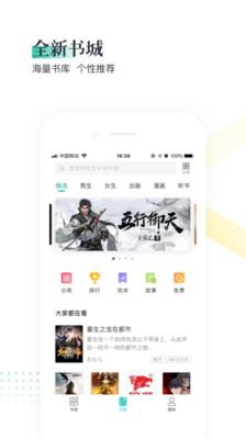 熊猫看书极速版app下载