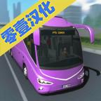 客车模拟器安卓版