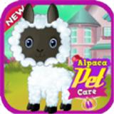 羊驼宠物护理安卓版