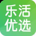 乐活优选安卓版  v1.0.0