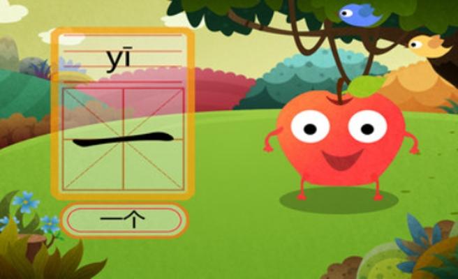 早教识字游戏app下载