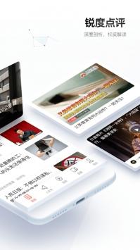 人民日报海外版app