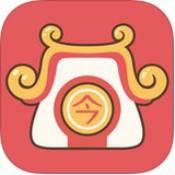 天天钱庄app