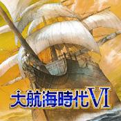 大航海时代VIios版