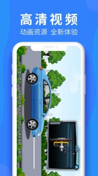 车学堂app