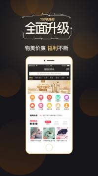 链淘app