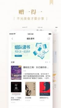 京东读书app