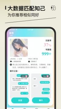千语千寻app