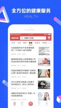 科谱中国app