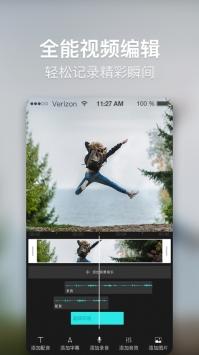 培影app