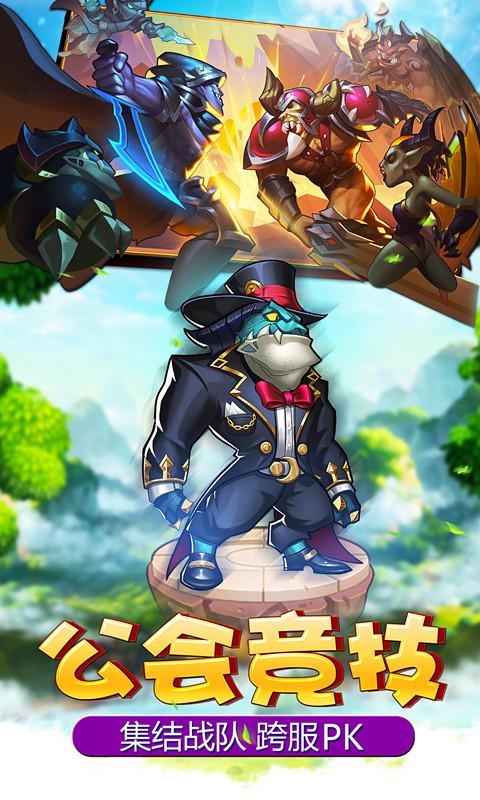 布阵英雄安卓版下载