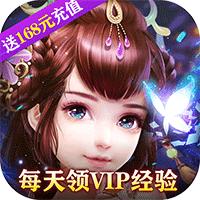 幻灵仙境破解版  v1.0
