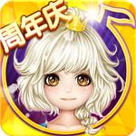 恋舞OL官方版  v1.8.0468