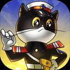 黑猫警长联盟官方版  v5.1.8