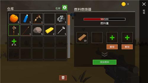 荒漠天际中文破解版