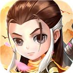 一笑江湖官方手游 v1.0.75